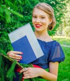 Татьяна Ивановна Ларионова