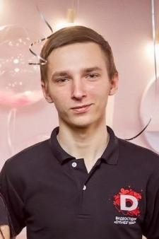 Илья Сергеевич Захаренков