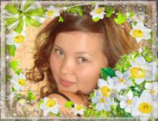 Индира Оразгалиевна Аймбетова