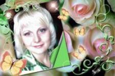 Евгения Ивановна Зубко