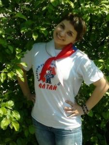 Елена Витальевна Трунова