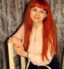 Анастасия Викторовна Белоусова