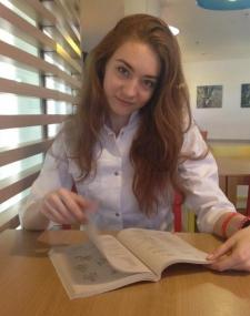 Юлия Евгеньевна Дегтярёва