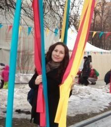 Екатерина Юрьевна Гергало