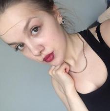 Маргарита Сергеевна Дорофеева