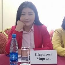 Миргуль Токтобаевна Шаршеева