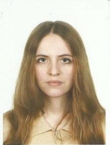 Алёна Викторовна Максимова