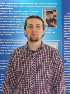 Дмитрий Николаевич Щербаков