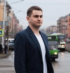 Андрей Александрович Максимов