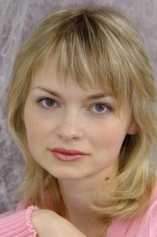 Ирина Евгеньевна Быстренина