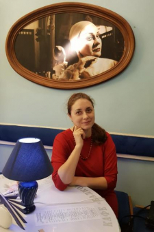 Юлия Валерьевна Леонова