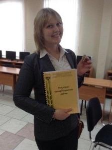 Маргарита Николаевна Дорофеева