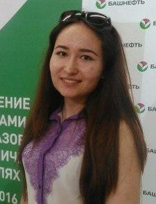 Индира Маулитяновна Зарипова