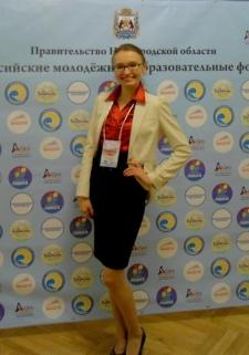 Анна Александровна Панурикова