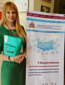Антонина Алексеевна Алмакаева