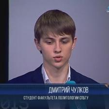 Дмитрий Игоревич Чулков