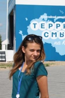Елена Вадимовна Петрова
