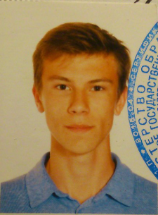 Максим Александрович Коляченко