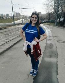 Ксения Александровна Ефимович