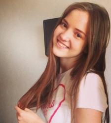 Ирина Маратовна Гильдина