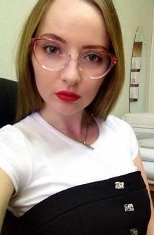 Юлия Сергеевна Козеева