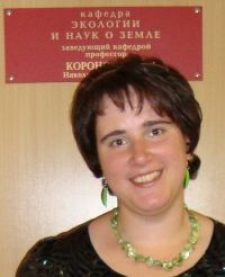 Мария Николаевна Спицына