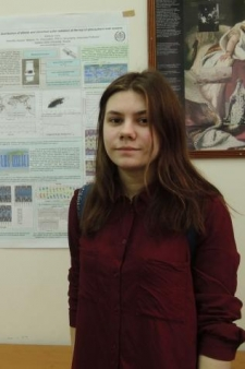 Яна Викторовна Суркова