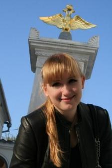 Евгения Валентиновна Молочко