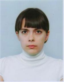 Дарья Александровна Яровая