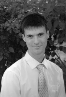 Сергей Александрович Кузин