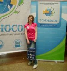 Мария Николаевна Чувашова