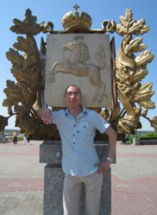 Александр Семенович Евдокимов
