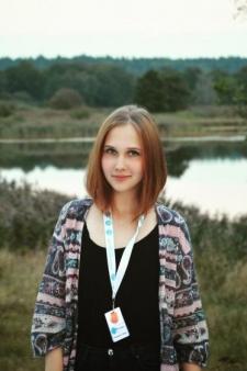 Алина Михайловна Папко