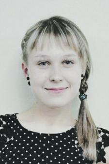 Ирина Сергеевна Гаркушенко