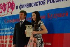 Оксана Абдулаховна Сидакова