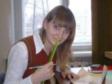 Дарья Евгеньевна Людоговская