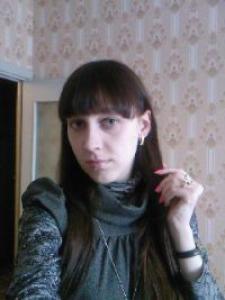 Татьяна Вячеславовна Федунова