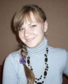Екатерина Сергеевна Золотухина