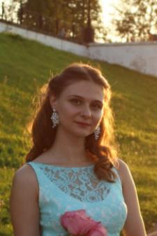 Карина Игоревна Рысакова