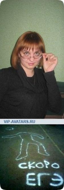 Наталья Сергеевна Кадырова