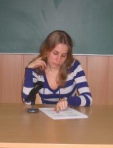Светлана Леонидовна Якубцева