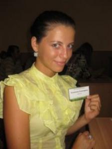 Екатерина Александровна Конакова