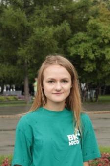 Екатерина Андреевна Шаповаленко