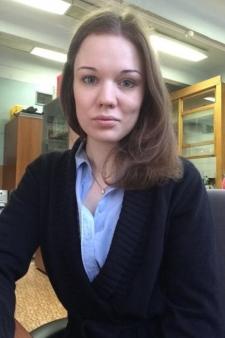 Елена Михайловна Беззубова