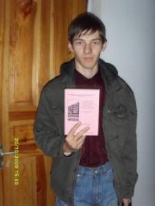 Александр Сергеевич Котляров