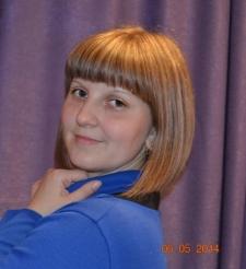 Татьяна Ивановна Ефременко