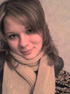 Оксана Андреевна Аверьянова