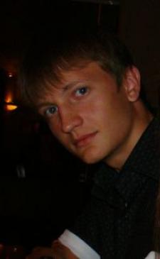 Дмитрий Викторович Валинкевич