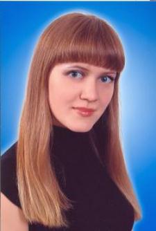 Анна Викторовна Кирпаль