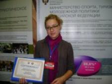 Дарья Андреевна Котлярова